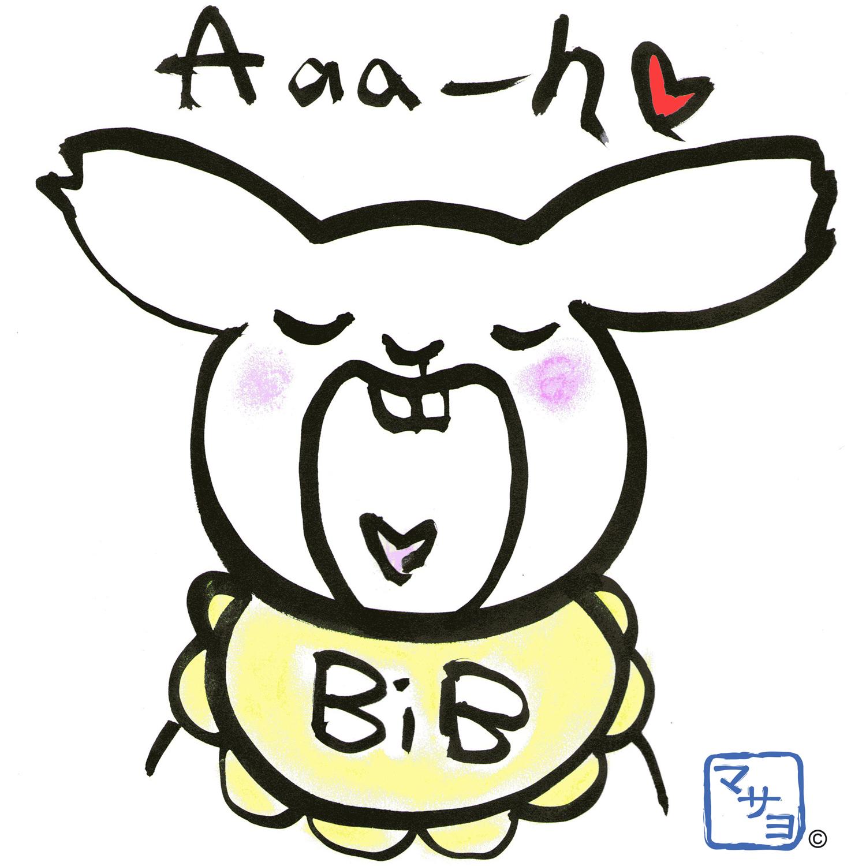 """Rabbit says """"Aaa-h!"""""""