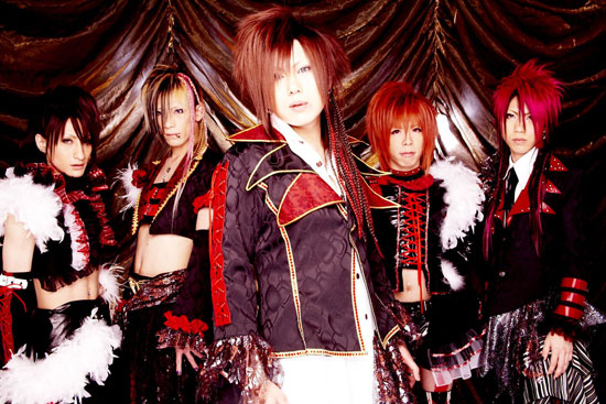 visual kei band – About Japanese Culture