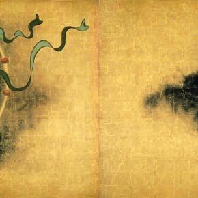 Fujin Rigin