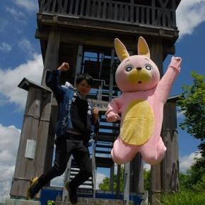 Usahi Jump