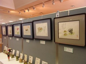 haiku picture exhibition