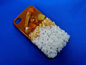 curry mobile case