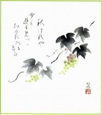 haiku picture