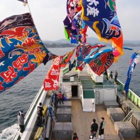 fishing ship2