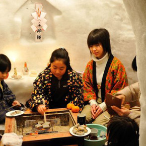 top_kamakura children