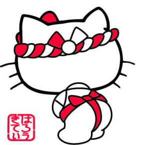 Fundoshi kitty
