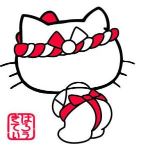 Fundoshi kitty