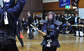 Kendo competition