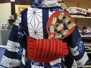 fashion uchiwa