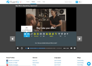 fluentu - watch video