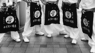 traditional apron