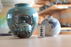 3 pottery works