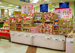 hina food section