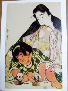 ukiyoe with child