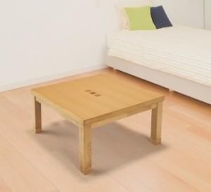 living design Kotatsu