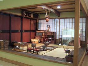 Ima Japanese home