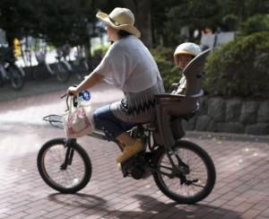 Mama chari ride