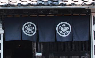 Noren family crest