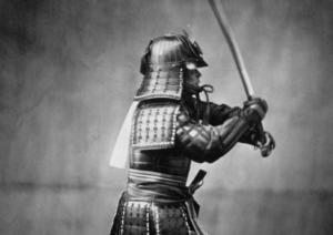 armor samurai katana
