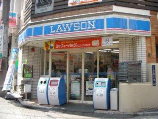 Lawson convenience shop