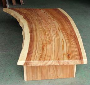 Akita Cedar wood