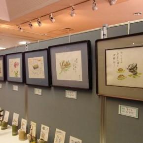 haiku picture exhibition