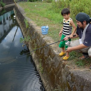 fishing with child