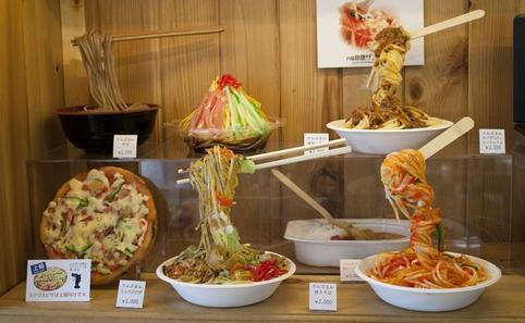 food sample noodle