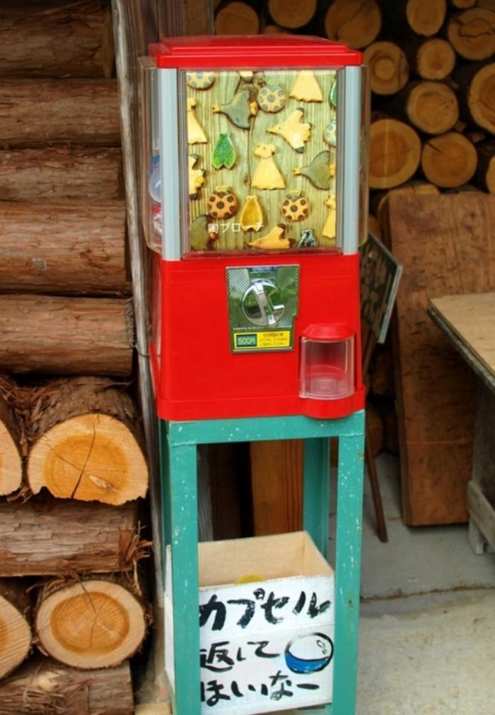 gatya gatya machine