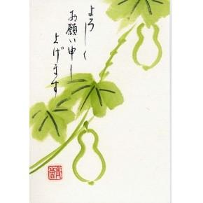 haiku picture2