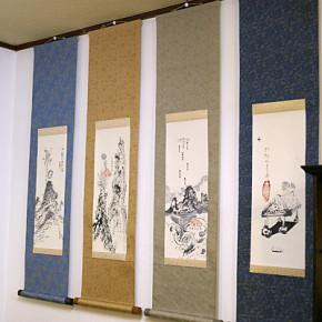 many hanging scroll