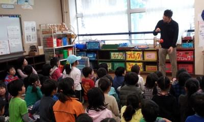 Kendama class