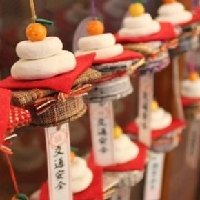 mochi decoration