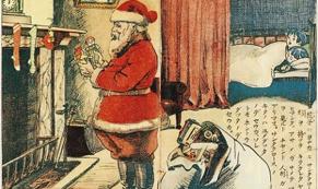 Japanese old Santa