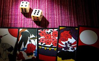 hanahuda card game